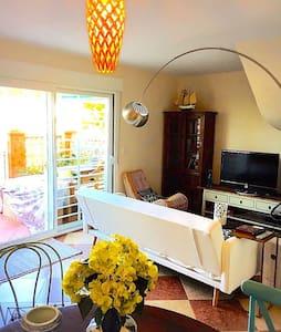 Charming beach house-duplex - La Cala del Moral