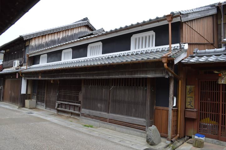 Japanese traditional house in Seki;EDO-YA