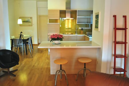 Ficus Tree Apartment near public park, city center - Nicosia