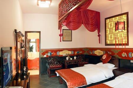 PINGYAO HOTEL Deluxe Twin Bed - Jinzhong