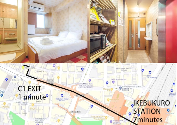 东京繁华商区池袋/美食购物/执照正式酒店独立卫浴/双人间/位于C1出口1分钟
