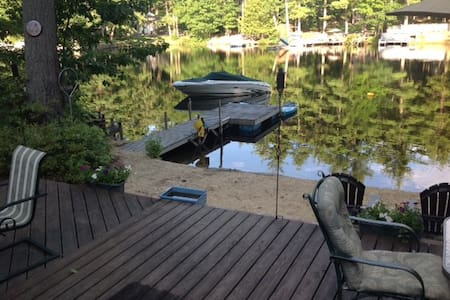 Lake Front Home on Lake Monomonac - Winchendon