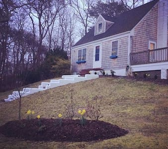 Vacation at the Beach: Entire Home or Private Room - Hampton Bays - Haus