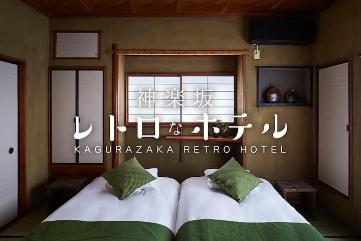 古き良き日本建築で四季を楽しむ庭付き一軒家!最大9名3寝室・無料wifiあり