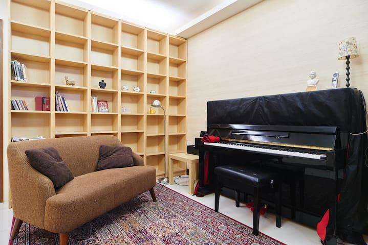 Le Piano de Mori 鋼琴師的家 - 北投區 - Apartament