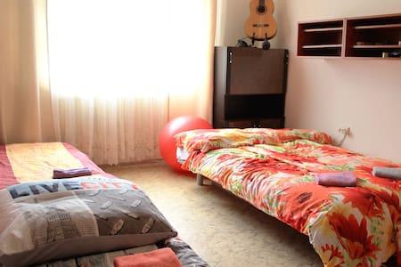 Private rooms in Bratislava - Bratislava