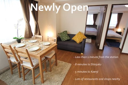 1 min to station!!! 2 Bedroom Apt. Koenji/Shinjuku - Suginami-ku - Квартира