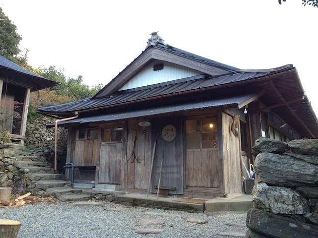 oyamanoyado michitsuji - Ōtoyo-chō - Bed & Breakfast