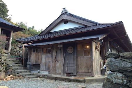 oyamanoyado michitsuji - Ōtoyo-chō