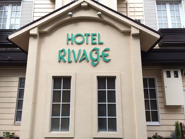 HOTEL Rivage2 - Higashiyama Ward, Kyoto - Bed & Breakfast