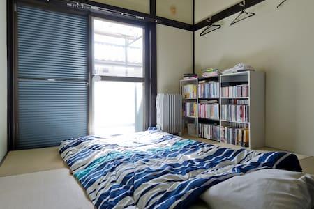 和風モダン 日本传统式房间 请看一下照片! - Nakahara Ward, Kawasaki - Huoneisto