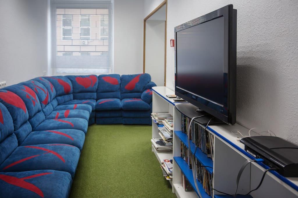Lounge (Лаунж)