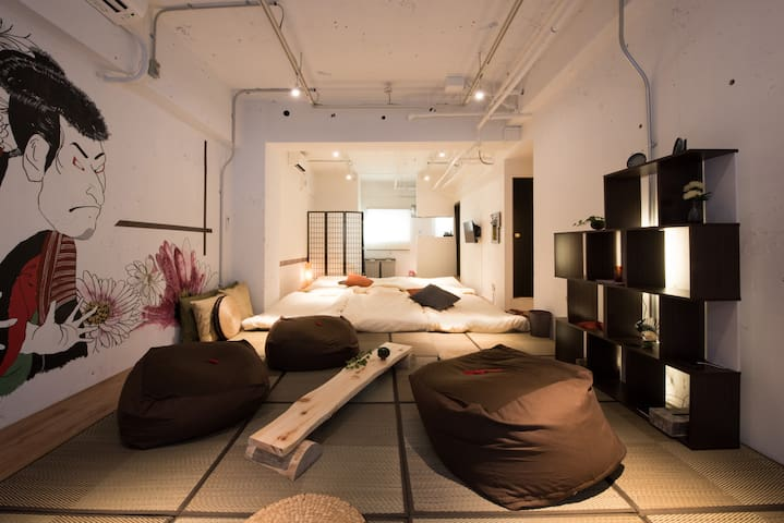 【畳 Room】Near Shibuya/Harajuku.11 guests OK! - Shibuya-ku - Apartment
