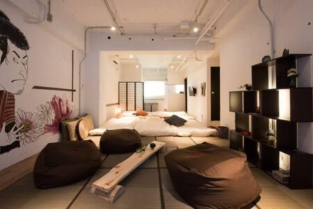 【畳 Room】Near Shibuya/Harajuku.11 guests OK! - Shibuya-ku