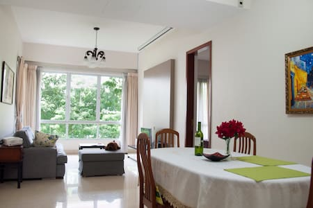 Quiet room, 8 mins to MRT, 地下鉄駅徒歩8分 - Condominium