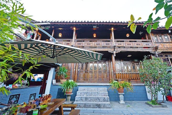 浪漫标准间 - Lijiang - Lägenhet