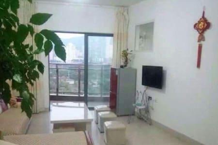 南安市区皇家滨美景房 - Quanzhou - Apartament