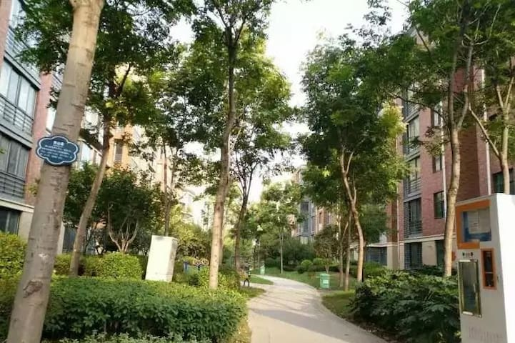 美景公寓 - Jiaozuo - Wohnung