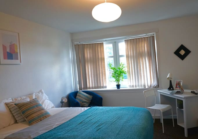 Double Bedroom Near Birmingham City Centre