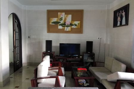Local Homestay - Ho-Chi-Minh-Stadt