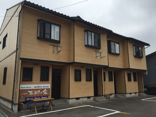GUESTHOUSE MELLOW MOON - Sakai-shi - Appartement
