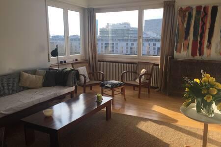View over Zurich - Цюрих - Квартира
