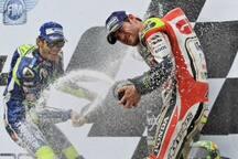 Grand Prix ČR Brno