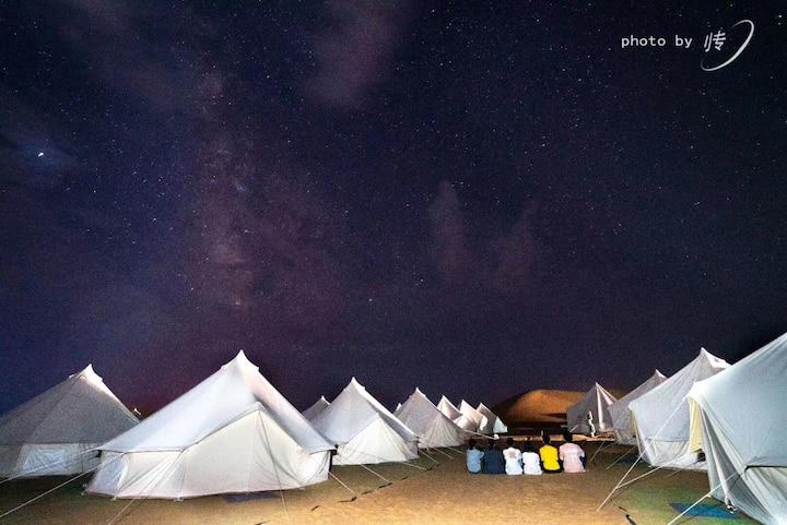 璀璨星空国际宿营基地