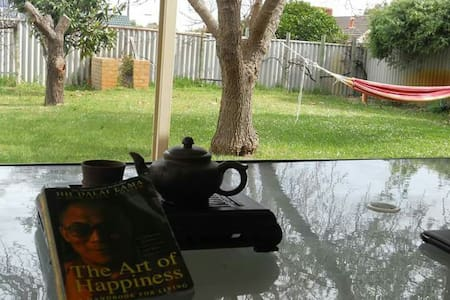 Hammock, Coffee and Book - Ev