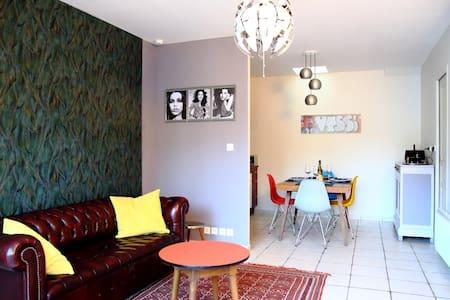 Maison Le Colibri - Montlouis-sur-Loire - 连栋住宅