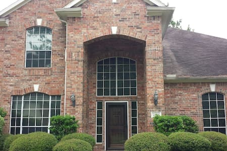 Home with easy Freeway Access - Houston - Casa