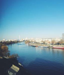 River window - Vitry-sur-Seine