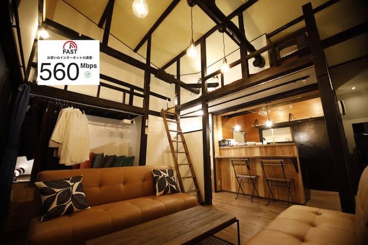 Shinjuku Tokyo Free PocketWifi + 560Mbps 光回線 一軒家貸切