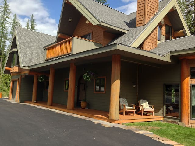 Fernie House