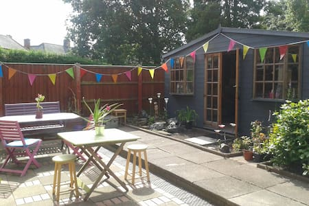 Double private room - Private friendly houseshare - Nottingham - Ev