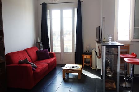 Pied à terre au centre de Nice - Nice - Appartement