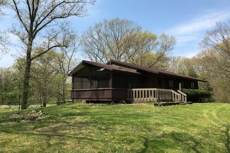 Beautiful, private country retreat! - Fennville - House