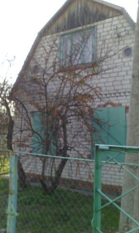 Дачный дом безлюдовка васищево - Kharkiv - Doğa içinde pansiyon