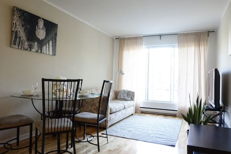 Comfy Chic Appartment - Apartment