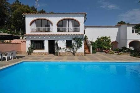 Villa Primavera en Lloret del mar para su familia! - Lloret de Mar