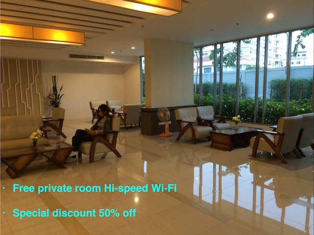 HappyRoom 11 : Near Donmueang Airport - Bangkok - Appartement