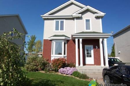 Family house 15 min from Montreal - Saint-Constant - Дом