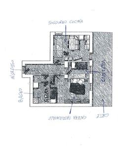 Appartamento in centro Auronzo - Auronzo di Cadore - Apartmen