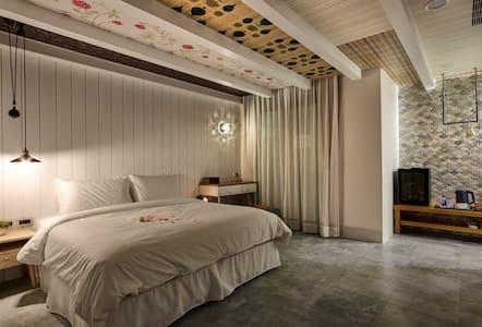 涵煙-沐旅 精緻舒適的客房 - Yuchi Township - Butik otel