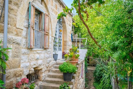 DIWAN AL BAIK - GUEST HOUSE FOR 16+ - Douma
