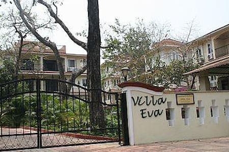 Beautiful 1 Bhk Apartment at the heart of N. Goa - Mapusa