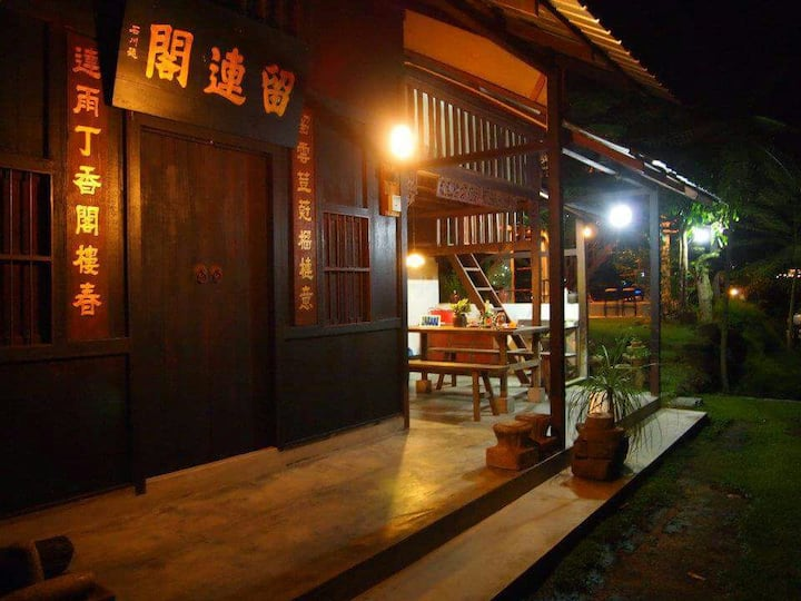 Family Villa - Nature Fruit Farm Resort