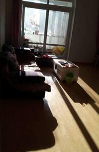 温暖 向阳 舒适 家庭房 - Luoyang