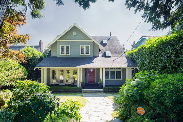 Garden Home in West Vancouver