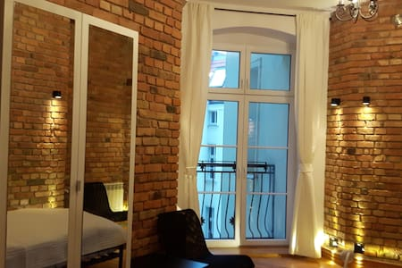 New apartment Stary Rynek Old Town - Познань
